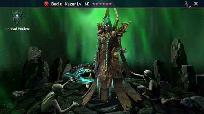 Уровневый список Орды нежити Raid Shadow Legends