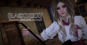 Black Desert Online: полное руководство по кулинарии