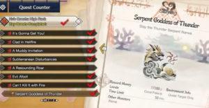 Как найти (и победить) громового змея Нарву в игре Monster Hunter Rise