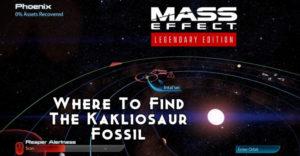 Mass Effect 3: Где найти окаменелость каклиозавра