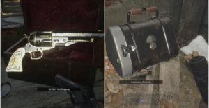 Resident Evil Village: все создаваемые предметы и их требования