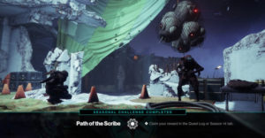 Destiny 2: как пройти сезонное испытание «Путь писца»
