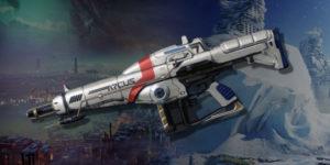 Destiny 2: что делает катализатор режима SUROS и как его найти