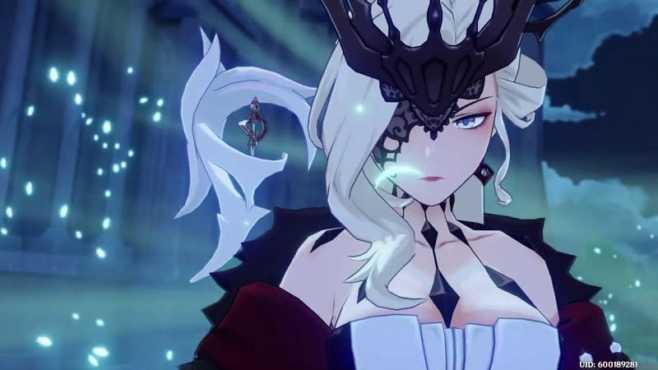 Прекрасная леди: Ла Синьора (Изображение предоставлено Genshin Impact)
