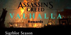 Assassin's Creed Valhalla: Гайд по наградам фестиваля Sigrblot