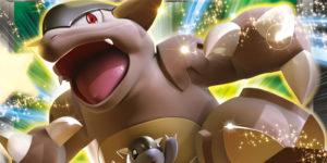Pokemon GO: Гайд по рейдам Кангасхан